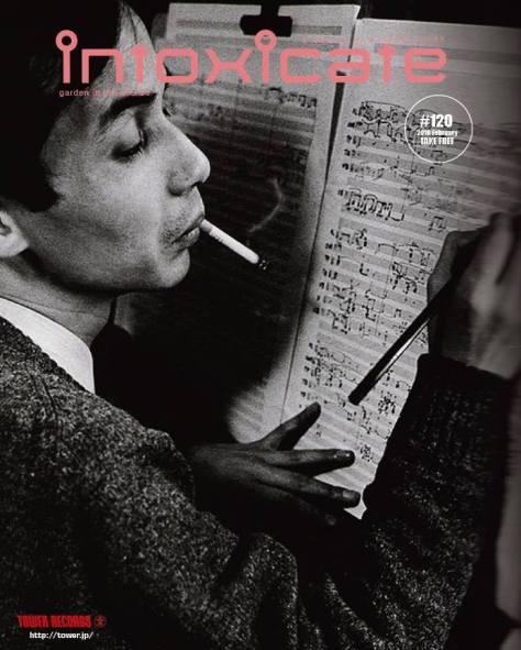 intoxicate-cover-takemitsu